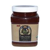 Organic Honey (Silver)